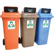 Recycling Bins RB 120 No Lock  (Item No: G01-308)