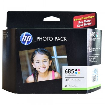 HP 685 CMYK Ink Cartridge PVP Pack (J3N05AA)