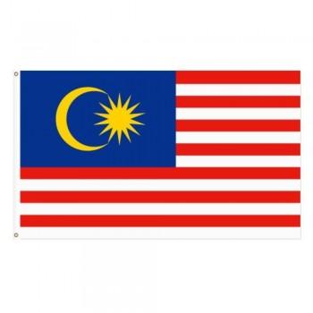 "Bendera Malaysia Flag Polyester - 3"" x 6"" (90cm x 180cm)"
