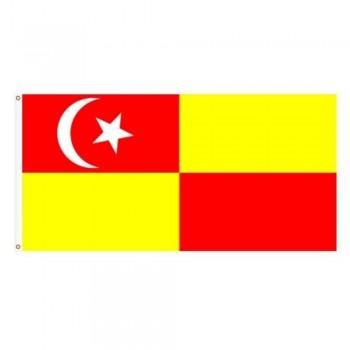"Bendera Malaysia - Selangor Flag polyester - 3"" x 6"" (90cm x 180cm)"