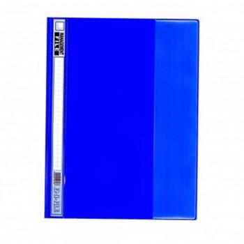 EMI 1807 Management File (Dark Blue)