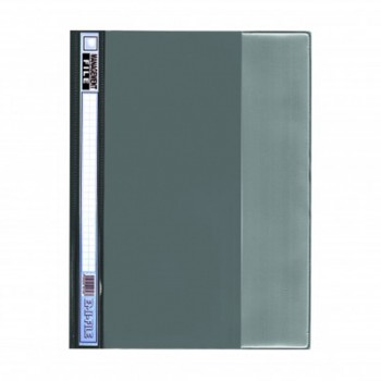 EMI 1807 Management File (Grey)